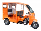 150CC 175CC 200CC 250CC Tricycle-HYZK-5A